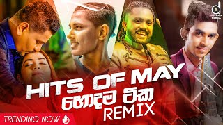 Download HITS OF MAY (2020) | Zack N Remix | Dexter Beats Remix | Sinhala Remix 2020 | Sinhala DJ