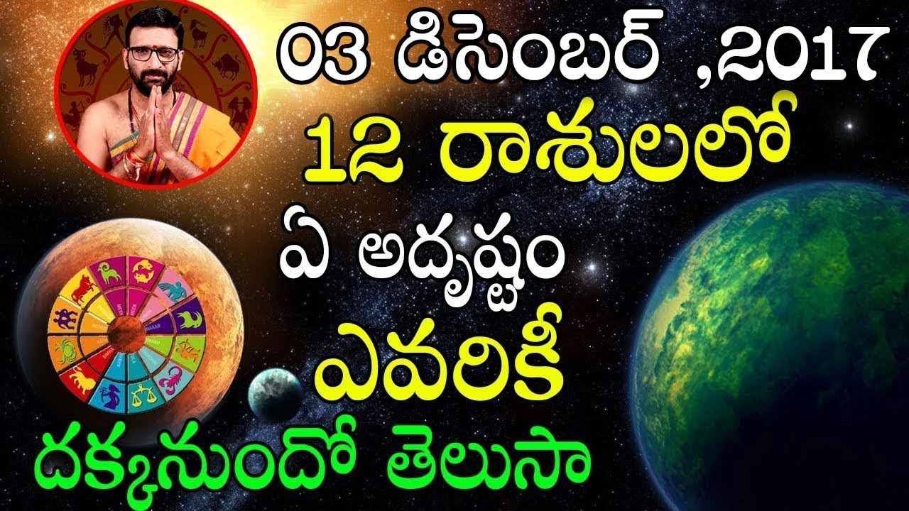 daily free astrology in telugu
