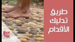طريق تدليك الأقدام. علاج الجسد عن طريق القدم. من مذكرات رحلة الهند Reflexology Path