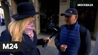 """""""Фанимани"""": сколько чиновников нужно стране - Москва 24"""