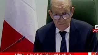 فيديو.. الخارجية السعودية: المملكة لا تحتجز الحريري ويغادر وقتما يشاء