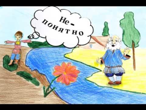 Читать цветок на земле платонов