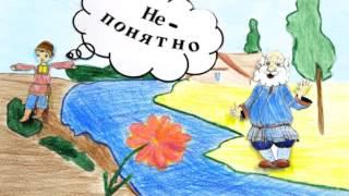 ''Цветок на земле'' по рассказу А.Платонова