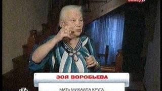 Можно ли было спасти Михаила Круга?