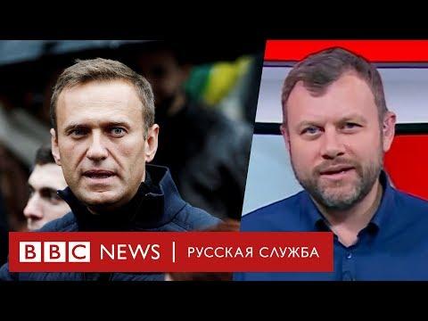 Обыски у Навального