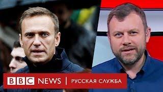 Обыски у Навального и футбольный расизм