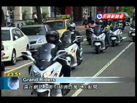 Senior American motorcyclists begin Taiwan journey