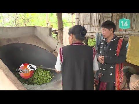 พลังงานสะอาดช่วยพัฒนาวิสาหกิจชุมชนบนดอยปู่หมื่น - วันที่ 01 Sep 2018
