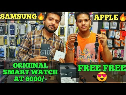 Cheapest Original Smart Watch|Samsung|Apple|JJCOMMUNICATION|