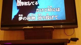 岡本真夜/「tomorrow」を歌いました! この曲は応援歌代表って感じ∠( ˙-˙ )/