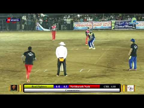 REAL FIGHTERS V/S NASH | S.S.Shivaganga Cup - FINAL DAY | 2019 | Season 12 | Davanagere
