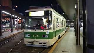 広島電鉄800形805号 広島駅発車