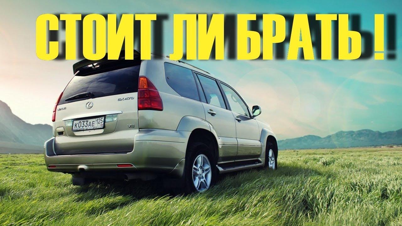 Ria. Com вы можете посмотреть предложения купить тойота рав 4 2017 года. Автомобиль новый, с гарантией, продажу осуществляет официальный.