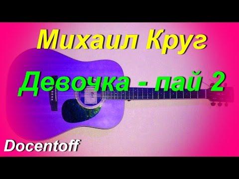 гитарный тюнер online -