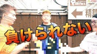 【負けたらタトゥー】大阪で高額自腹じゃんけん対決!!!