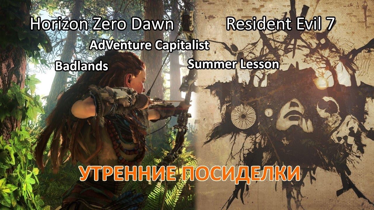 игры capitalist