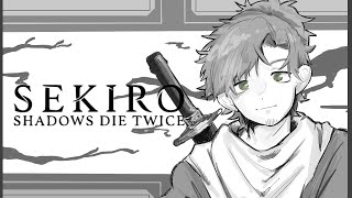 【SEKIRO】#4 てやんでぃ!こちとらチャキチャキの隻狼っ子でぃ!!