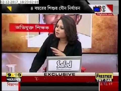 G D Birla School chat show @Part 1