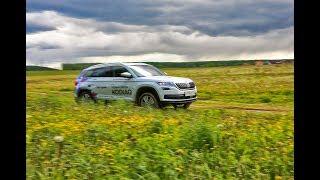 видео Новости КИА ГК АвтоСпецЦентр | официальный дилер KIA в Москве