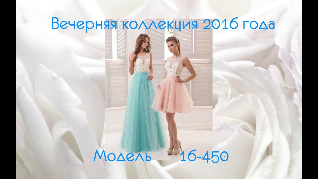Красивые платья вечерние оптом от производителя