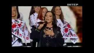 Одна калина (София Ротару) - Мечта об Украине - Интер