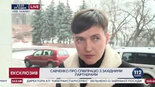 Савченко об исключении из делегации в ПАСЕ. Ситуации в зоне АТО и визовом режиме с РФ