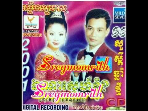 RHM CD Vol. 99