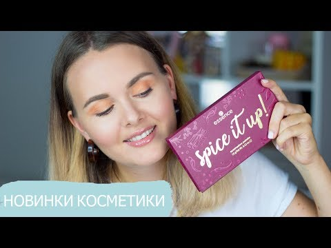 НОВИНКИ КОСМЕТИКИ / Essence Spice It Up! / Orange Makeup