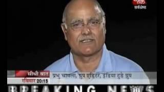 seedhi baat yovraj singh with prabhu chawla