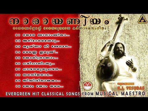 Narayaneeyam | K.J Yesudas Evergreen hit Classical Carnatic music | Dasettan cinemapaattukal 2017