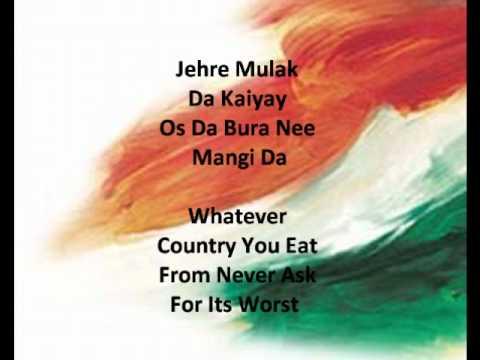 Gurdas Mann- Lakh Pardesi (Full Song+Lyrics)