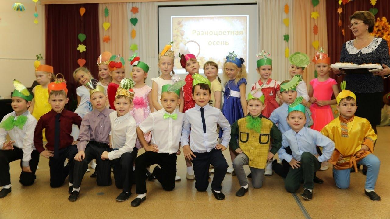 Утренник Разноцветная осень в детском саду Золотая рыбка ...
