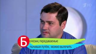 Евгений Папунаишвили, Здоровье, Первый канал.