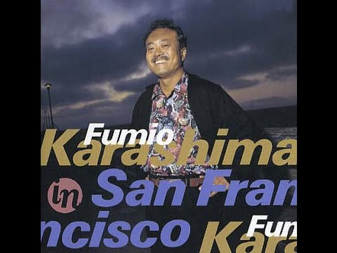 In San Francisco  1993
