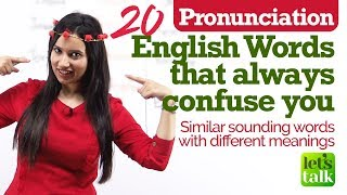 Confusing English Words | Fix common Pronunciation / Vocabulary Mistakes & Errors | English Speaking
