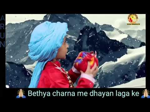 Meri maa ne banaya bhole churma