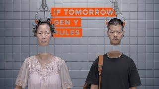 TMRW | ถ้าพรุ่งนี้ GEN Y ครองโลก - MOM VS SON