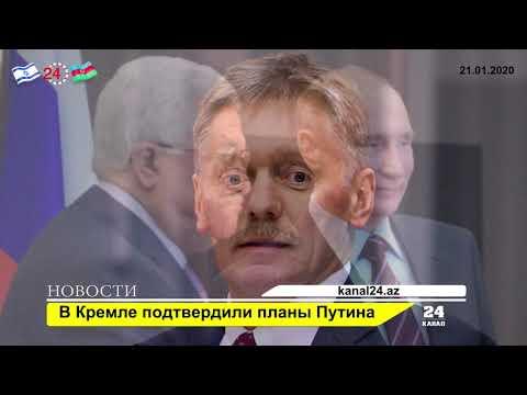 В Кремле подтвердили планы Путина посетить Вифлеем и встретиться с Махмудом Аббасом