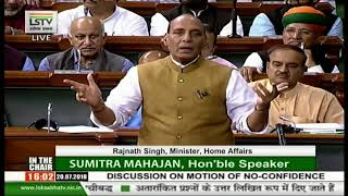 Sh. Rajnath Singh's remarks| Discussion on Motion of No Confidence in the Council of Ministers