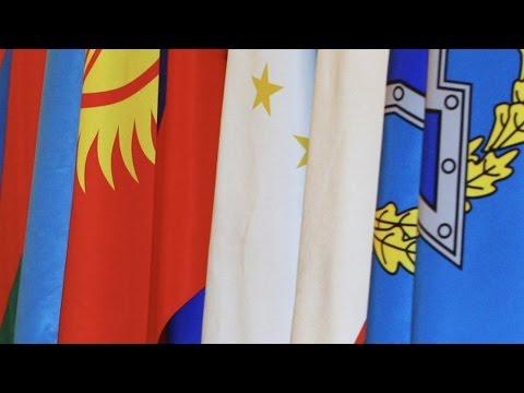 таджикистан знакомство