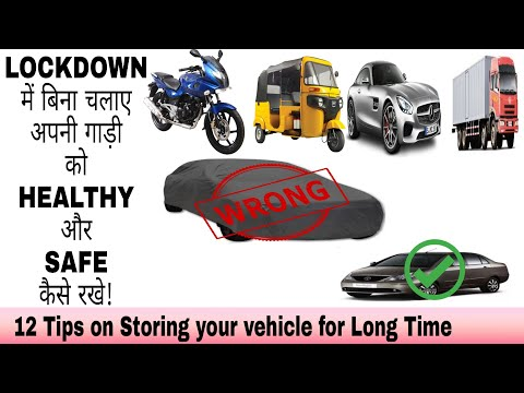 12-tips-on-storing-your-vehicle-for-long-time-at-one-place- -how-to-store-a-vehicle-for-long-time?