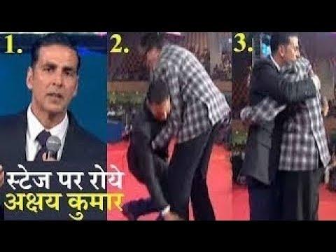 Akshay Kumar Cried On Stage Of IFFI 2017 Goa | Amitabh Bachchan Hugged Him | Bollywood Live