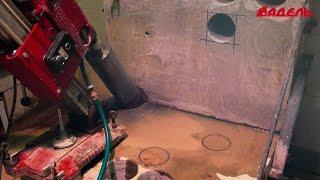видео Сверление бетона: подготовка поверхности и инструментов