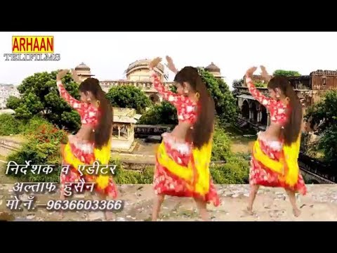 Rajsthani DJ Song 2017- ब्यान हसकर मुंडे बोल - Marwari DJ Remix Video  -  Full Hd Geet - Pls Watch
