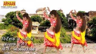 Rajsthani DJ Song 2017- ब्यान हसकर मुंडे बोल - Marwari DJ Remix Video  -  Full Hd Geet - Pls Watch