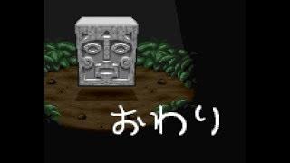【TAS】魔法陣グルグル2(SFC) part8 魔界の塔(後編)【完】