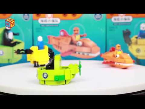 small subsea underwater column - toys for kids and review