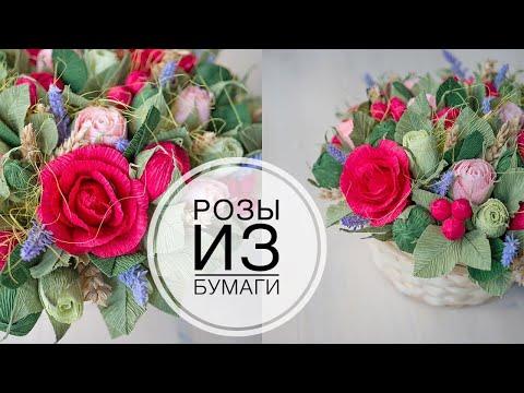 Красные розы из бумаги DIY Tsvoric