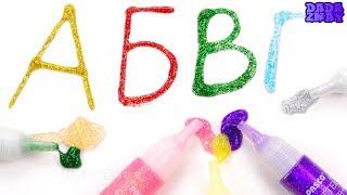 Учим Русский Алфавит | Азбука | Учим буквы русского алфавита | Учим Цвета| Пишем буквы
