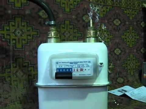 Остановка газового счётчика